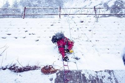 Escalade sur glace au Japo