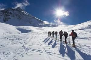 Ski de randonnée Chamonix Mont Blanc